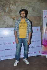Kartik Aaryan at Zubaan screening on 2nd March 2016