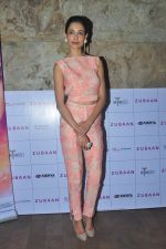 Sarah Jane Dias at Zubaan screening on 2nd March 2016