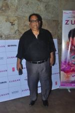 Satish Kaushik at Zubaan screening on 2nd March 2016