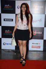 Tanisha Mukherjee at Prokabaddi match in Mumbai on 2nd March 2016 (43)_56d8463bcb3df.JPG