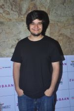 Vivaan Shah at Zubaan screening on 2nd March 2016