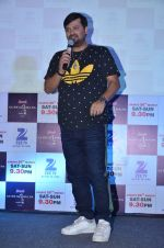 Wajid Ali at Saregama new season with ZEE on 2nd March 2016 (28)_56d84835dcc58.JPG
