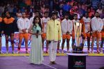 at Prokabaddi match in Mumbai on 2nd March 2016 (41)_56d8461bd013d.JPG