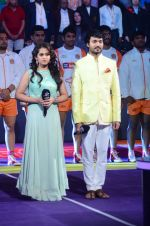at Prokabaddi match in Mumbai on 2nd March 2016 (47)_56d8462514d7f.JPG
