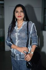 Aarti Surendranath at Sonali Bendre_s book launch on 3rd March 2016 (7)_56d9ab37d8377.JPG