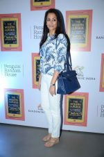 Gayatri Joshi at Sonali Bendre_s book launch on 3rd March 2016 (44)_56d9ab5080687.JPG