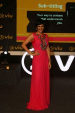 Mandira Bedi at VIU streaming launch on 3rd March 2016