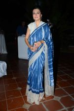 Mini Mathur at Asia Spa Awards in Mumbai on 3rd March 2016 (111)_56d9c22ddb83e.JPG