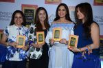 Sonali Bendre_s book launch on 3rd March 2016 (111)_56d9abe71e593.JPG