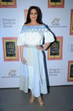 Sonali Bendre_s book launch on 3rd March 2016 (37)_56d9abdbc4446.JPG