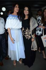 Sonali Bendre_s book launch on 3rd March 2016 (88)_56d9abe471ce4.JPG