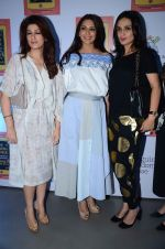 Twinkle Khanna at Sonali Bendre_s book launch on 3rd March 2016 (70)_56d9abf0bd5e7.JPG