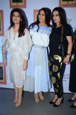 Twinkle Khanna at Sonali Bendre_s book launch on 3rd March 2016 (71)_56d9abf1a81d5.JPG