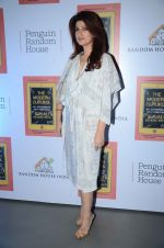 Twinkle Khanna at Sonali Bendre_s book launch on 3rd March 2016 (76)_56d9abf684e69.JPG