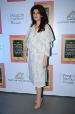 Twinkle Khanna at Sonali Bendre_s book launch on 3rd March 2016 (78)_56d9abf81a514.JPG