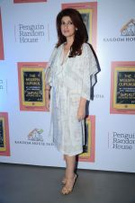 Twinkle Khanna at Sonali Bendre_s book launch on 3rd March 2016 (79)_56d9abf8d7269.JPG