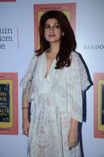 Twinkle Khanna at Sonali Bendre_s book launch on 3rd March 2016 (80)_56d9abf9ad9bf.JPG
