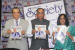 Pahlaj Nihalani unveils the cover of Society Magazine Spring-Summer collection launch of designer Eshaa Amin on 4th March 2016 (15)_56daf2687ceb4.JPG