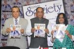 Pahlaj Nihalani unveils the cover of Society Magazine Spring-Summer collection launch of designer Eshaa Amin on 4th March 2016 (16)_56daf2697f2b3.JPG