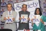 Pahlaj Nihalani unveils the cover of Society Magazine Spring-Summer collection launch of designer Eshaa Amin on 4th March 2016 (17)_56daf26a57dc6.JPG