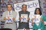 Pahlaj Nihalani unveils the cover of Society Magazine Spring-Summer collection launch of designer Eshaa Amin on 4th March 2016