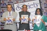 Pahlaj Nihalani unveils the cover of Society Magazine Spring-Summer collection launch of designer Eshaa Amin on 4th March 2016 (19)_56daf26cf019b.JPG