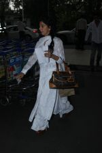 snapped at airport on 4th March 2016
