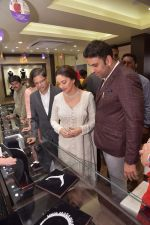 Madhuri Dixit launches png store on 5th March 2016