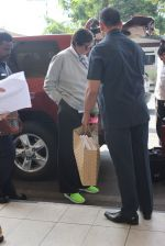 Amitabh Bachchan snapped at airport on 6th March 2016