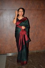 Deepti Naval at screening at cinepolis for & tv on 7th March 2016 (56)_56deb16a7ebbf.JPG