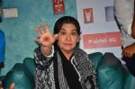 Farida Jalal at the launch of Love Shots film launch on 7th March 2016 (98)_56deb52eb3d73.JPG