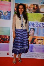 Tillotama Shome at the launch of Love Shots film launch on 7th March 2016 (38)_56deb5f0b2773.JPG