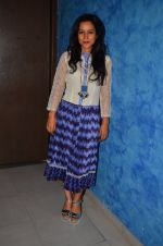 Tillotama Shome at the launch of Love Shots film launch on 7th March 2016 (42)_56deb5f49e36f.JPG