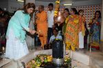 at Shiv Ratri celebrations on 7th March 2016
