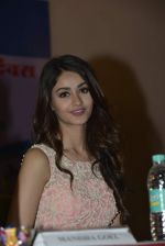 Aditi Arya Miss India the brand ambassador for Dena Bank on 8th March 2016 (24)_56e006ba01e8b.JPG