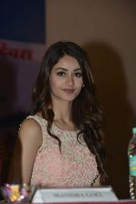 Aditi Arya Miss India the brand ambassador for Dena Bank on 8th March 2016 (25)_56e006bd4a36b.JPG