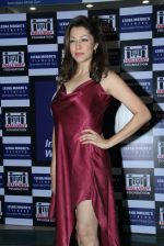 Aditi Gowitrikar at Leena Mogre_s Women Day Celebration on 8th March 2016 (34)_56e00894b4426.JPG