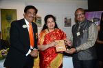 Anuradha Paudwal at Lions club award on 8th March 2016 (16)_56e023ee65a76.JPG