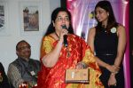 Anuradha Paudwal at Lions club award on 8th March 2016 (17)_56e023ef73b3d.JPG