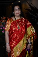 Anuradha Paudwal at Lions club award on 8th March 2016 (39)_56e023f0d7311.JPG