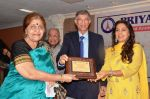 Juhi Chawla at the Priyadarshni Academy_s Literary Awards and Educational Scholarships program ceremony with Dr. Sanjay Deshmukh and Mr. Nanik Rupani on 8th March 2016  (5)_56e00622b5a00.JPG