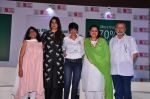 Mandira Bedi, Supriya Pathak, Pankaj Kapur, Tabu At Ariel Debate On Women_s Day on 8th March 2016 (29)_56e00d2739aaf.JPG