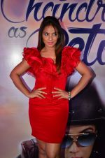 Neetu Chandra special event with female cops on 8th March 2016 (46)_56e009a56d183.JPG