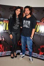 Niharika Raizada, Rajat Barmecha at Waarrior Savitri film launch on 8th March 2016 (45)_56e00e156853a.JPG