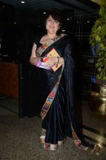 Raell Padamsee at Lions club award on 8th March 2016 (34)_56e0240fd1bcf.JPG