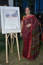 Reena Dutta at Sneha foundation in Mumbai on 8th March 2016 (13)_56e0083485a2e.JPG