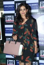 Sonali Kulkarni at Leena Mogre_s Women Day Celebration on 8th March 2016 (27)_56e009208df85.JPG