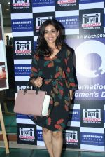Sonali Kulkarni at Leena Mogre_s Women Day Celebration on 8th March 2016 (34)_56e009253c89c.JPG