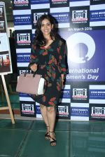 Sonali Kulkarni at Leena Mogre_s Women Day Celebration on 8th March 2016 (35)_56e009263ce6b.JPG