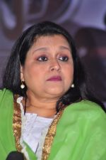 Supriya Pathak At Ariel Debate On Women_s Day on 8th March 2016 (22)_56e00d5b77ec3.JPG
